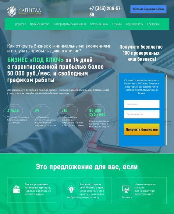 Организация работы в веб студии